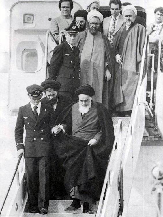 History of Iran 3