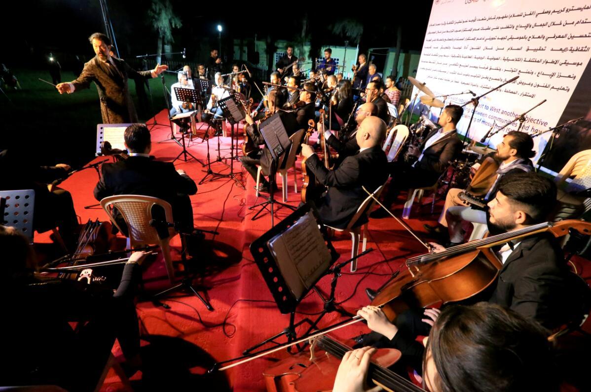 Music in Iraq