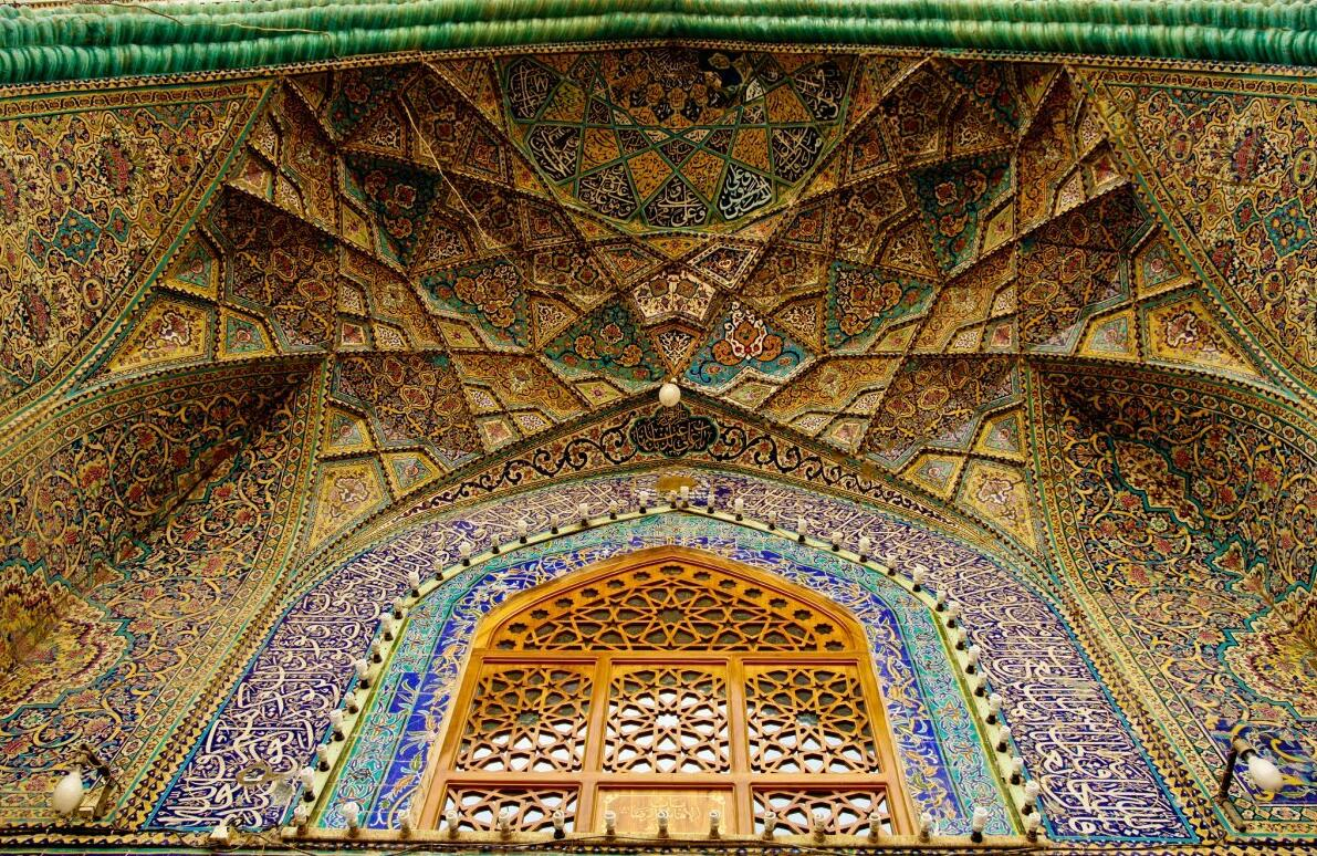 Art and Architecture in Iraq