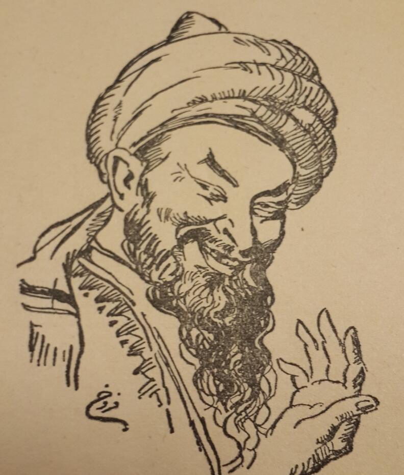 Literature of Iraq