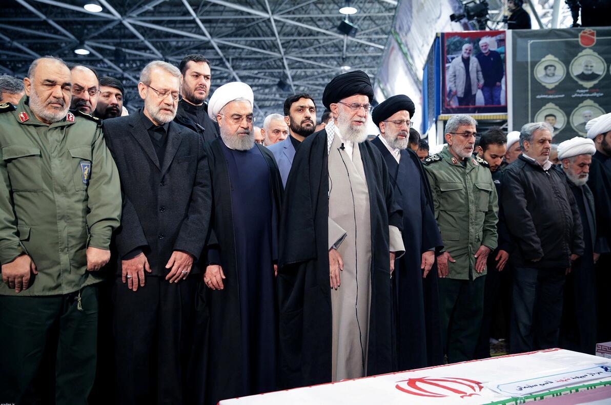 Iran's Contemporary History Part II