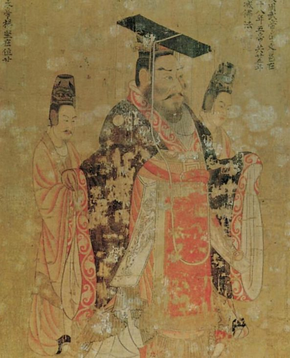 During the Zhou Dynasty