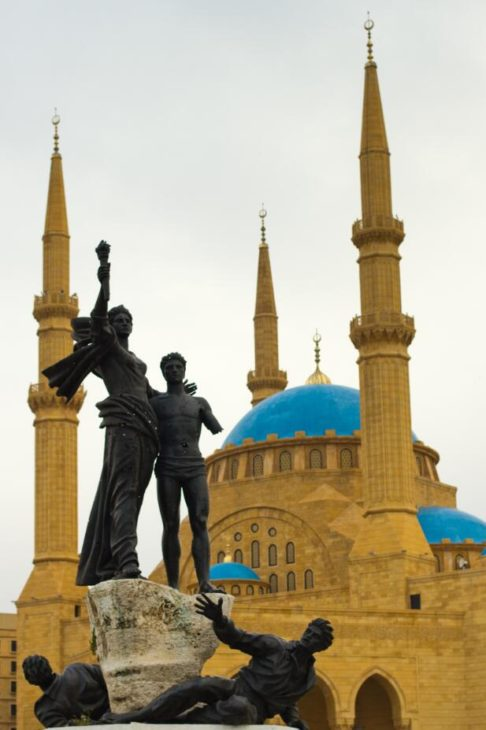 Martyrs Square and Mohammad al-Amin Mosque