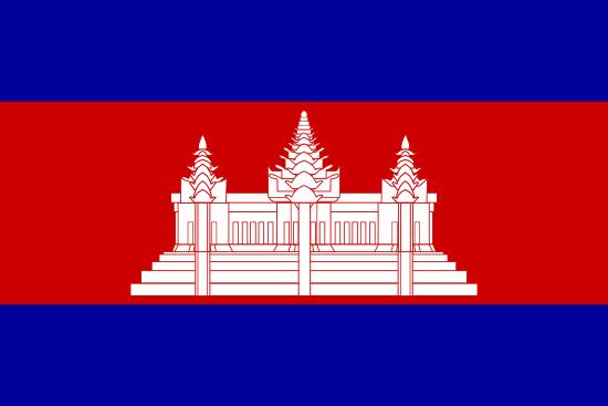 Cambodia Overview