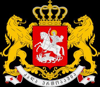 Georgia 2