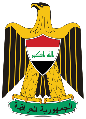 Iraq 2