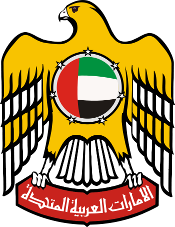 United Arab Emirates 2