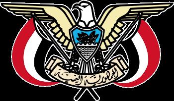 Yemen 2