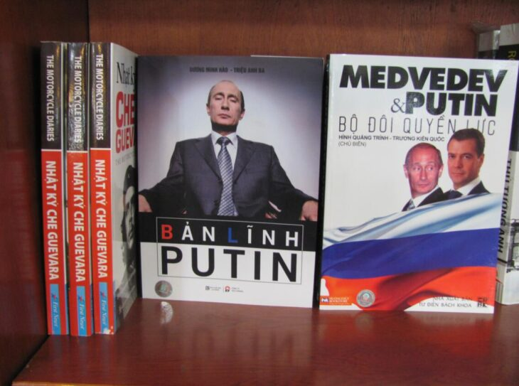 Book about the Russian President Putin