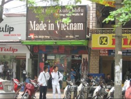 Vietnam Economic Sectors
